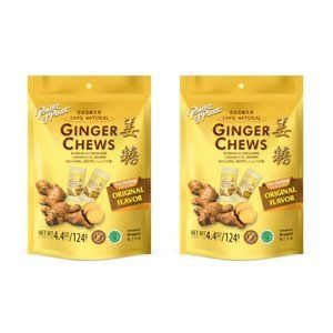 1. Prince of Peace Ginger Candy 4 oz. (Pack of 2)