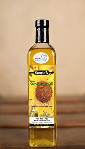 #3 Cold Pressed High Oleic Sunflower Oil